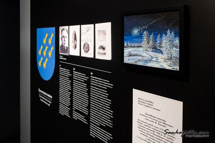 Lietuvas Etnokosmoloģijas muzejs